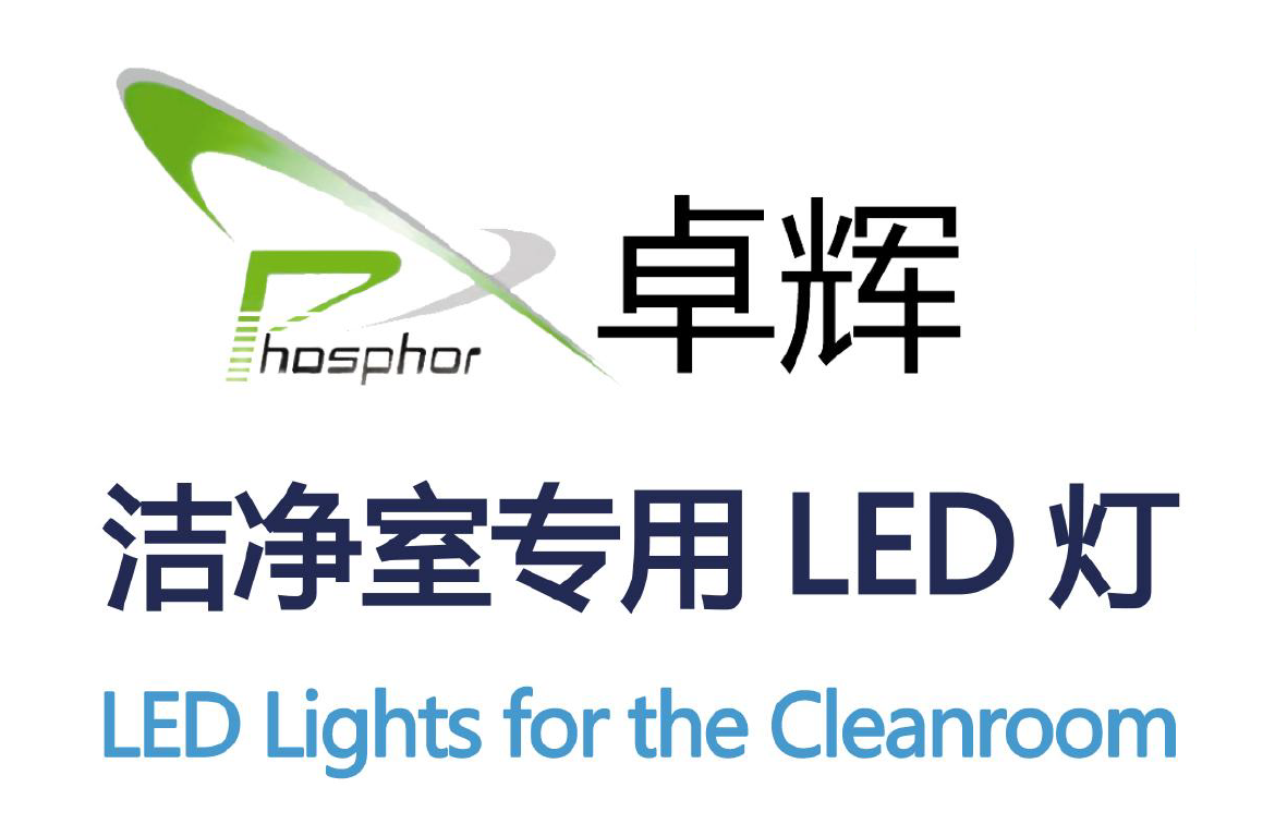 LED Lights for the Cleanroom